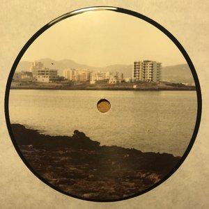 Image for 'Ibiza Pt.II'