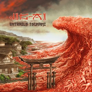 Image for 'Entrails Tsunami'