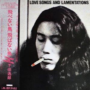 Imagen de 'Love Songs And Lamentations'