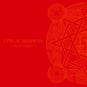 'LIVE AT BUDOKAN -RED NIGHT-'の画像