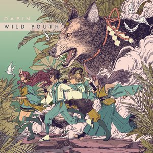 Image for 'Wild Youth'