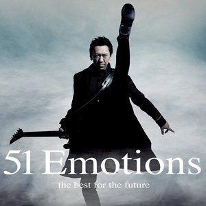 Image for '51 Emotions -The Best For The Future-'