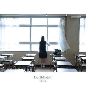 Image for 'fourthBaton.'