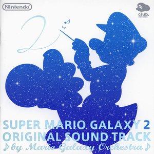 Image for 'SUPER MARIO GALAXY 2 ORIGINAL SOUND TRACK'