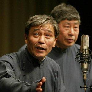 Image for '马志明'
