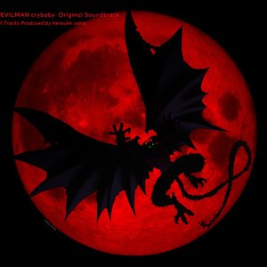Image for 'DEVILMAN crybaby Original Soundtrack'