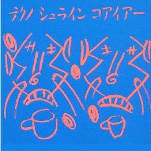 Image for 'Techno Shrine Choir'