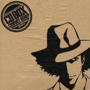 Image for 'Cowboy Bebop Boxed Set'
