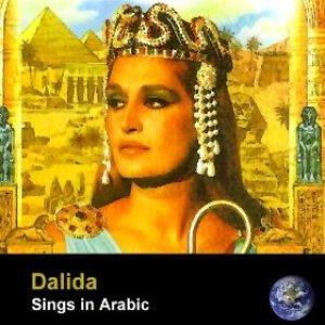 Bild für 'Dalida Sings In Arabic (Remastered)'
