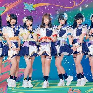 Image for '煌めき☆アンフォレント'