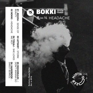 Bild für 'Headache'