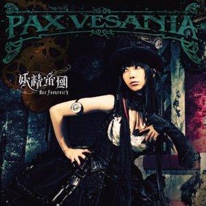 Изображение для 'PAX VESANIA'