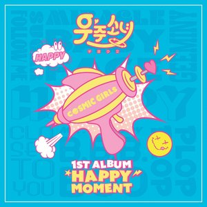 Image for 'Happy Moment'