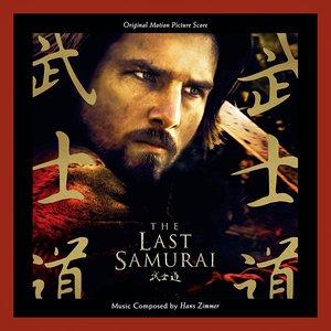 Image for 'The Last Samurai'