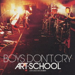 'Boys Don't Cry'の画像