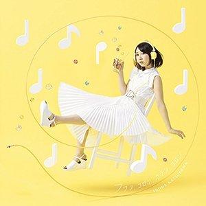 'フワリ、コロリ、カラン、コロン (Special Edition) - EP'の画像