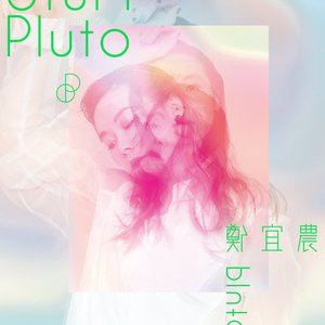Image for 'Pluto'