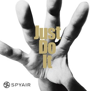 Image for 'Just Do It'