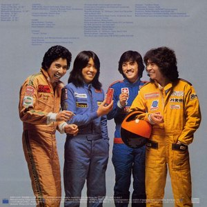 Image for 'Casiopea'