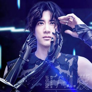 Image for 'A.I. 愛'