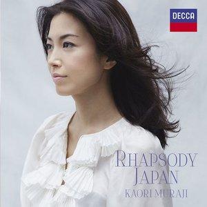 Image for 'Rhapsody Japan'