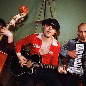 Изображение для 'Leningrad'