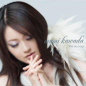 Изображение для 'Kawada Mami'