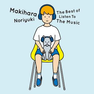 'The Best of Listen To The Music'の画像