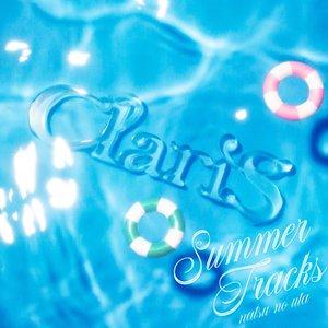 'SUMMER TRACKS -夏のうた-'の画像