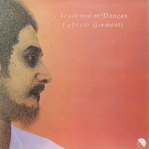'Academia De Danças'の画像