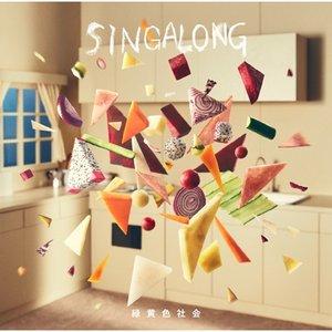 'SINGALONG'の画像