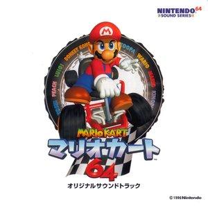 Image for 'Mario Kart 64'