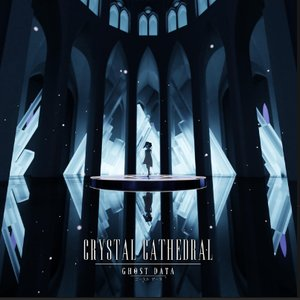 Image for 'Crystal Cathedral'