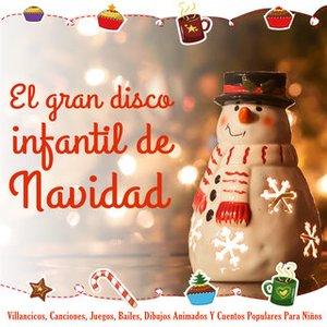 Imagen de 'Grupo Infantil Guarderia Pon'