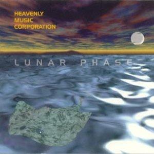 Image for 'Lunar Phase'