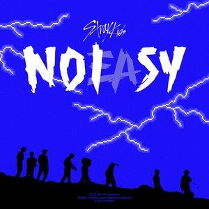 Bild für 'NOEASY'