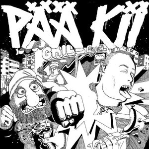 Image for 'Pää kii'