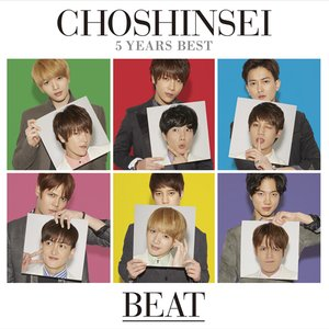 Image for '5 Years Best -BEAT-'