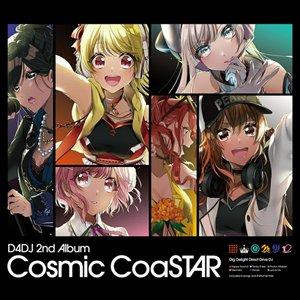 'Cosmic CoaSTAR'の画像