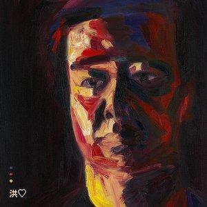 Image for 'Devastations'