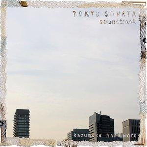 'TOKYO SONATA soundtrack'の画像