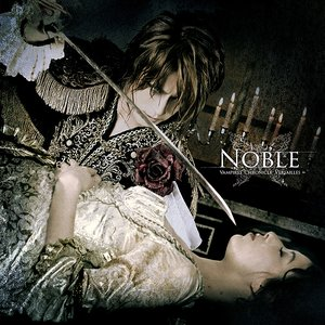 Image for 'NOBLE'
