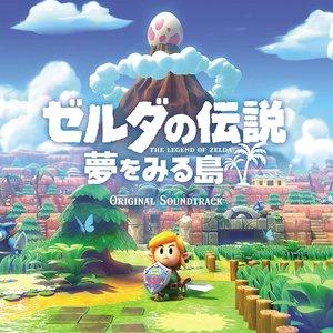 Image for 'The Legend of Zelda: Link's Awakening Original Soundtrack'