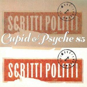 Imagem de 'Cupid & Psyche 85'