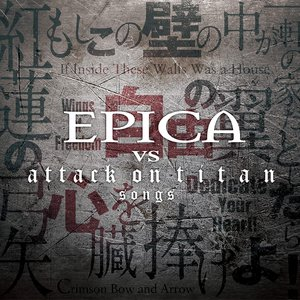 Image for 'EPICA VS attack on titan songs'