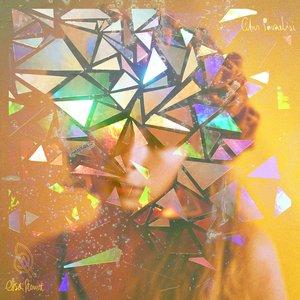 Image for 'Citrus Paradisi'