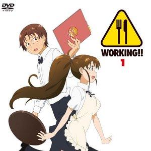 """WORKING!! 1 THE ANIMATION 特典DISC""的封面"