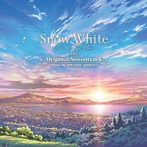 Image for '赤髪の白雪姫 Original Soundtrack'
