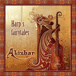Image for 'Harp's fairytales'