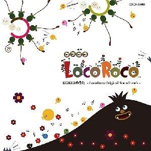 Image for 'コロコのうた -LocoRoco Original Soundtrack-'